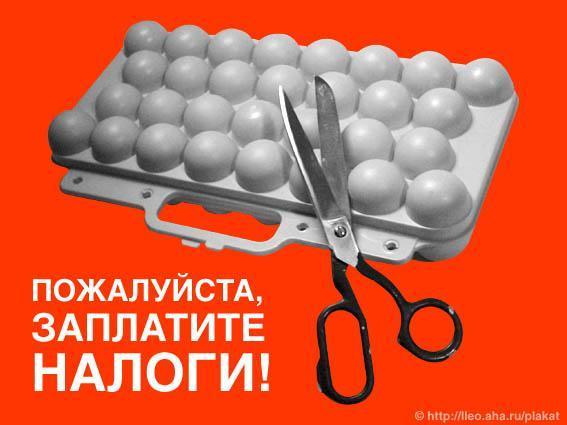 Налоговики Украины  готовятся к проверке СМИ