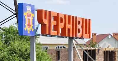 Известные современные поэты съедутся в Черновцы