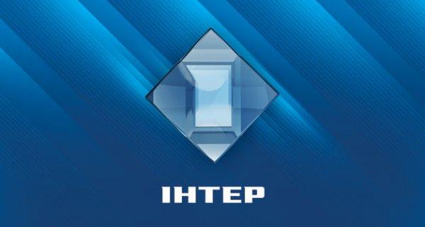 Телеканал Интер вернулся на лидирующие позиции