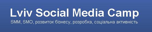 В начале октября во Львове состоится iCamp 2011