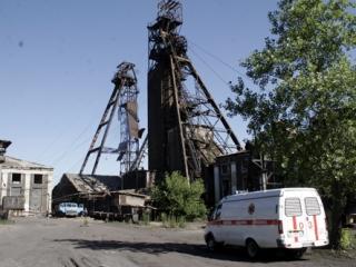 Очередная трагедия в Кривом Роге в шахте