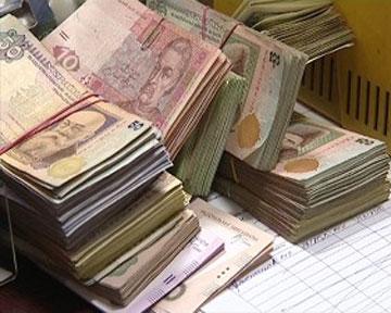 Бюджет Украины имеет изъяны