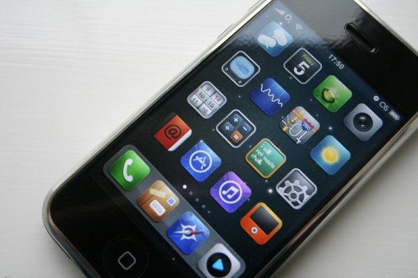 4 октября Apple официально представит iPhone 5